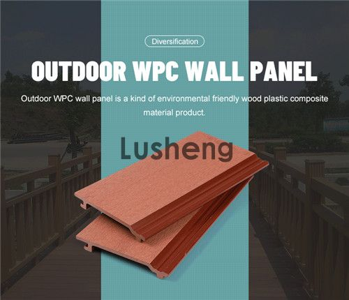outdoor wpc wall panel is a hot product(图2)